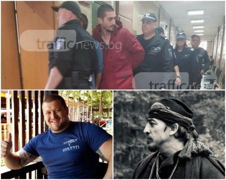 Как след жалбата на Фарук, че е бил изтезаван, в колата му бяха намерени наркотици
