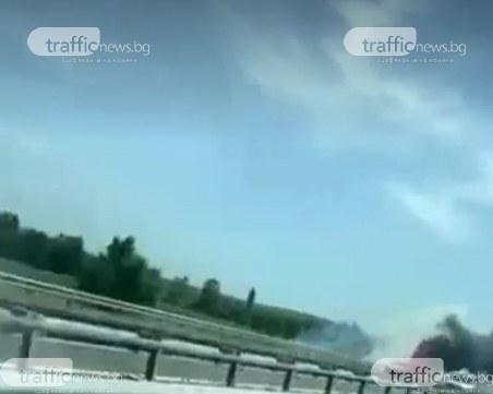 Кола избухна в пламъци на АМ Тракия