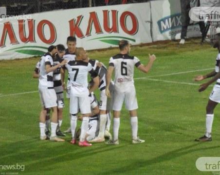 Награждават Локомотив със сребърните медали след мача с Арда