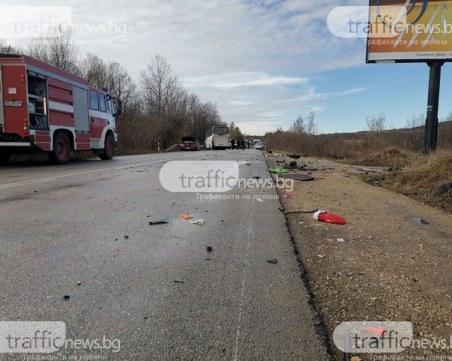 Пловдивчанка загина в жестока катастрофа край Пазарджик