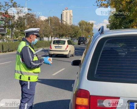 Трима шофьори осъмнаха в ареста в Пловдив