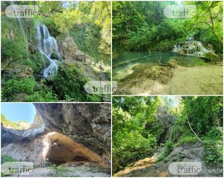 Ако сте готови за далечно пътешествие: Приказните Крушунски водопади и мистиката на Деветашката пещера