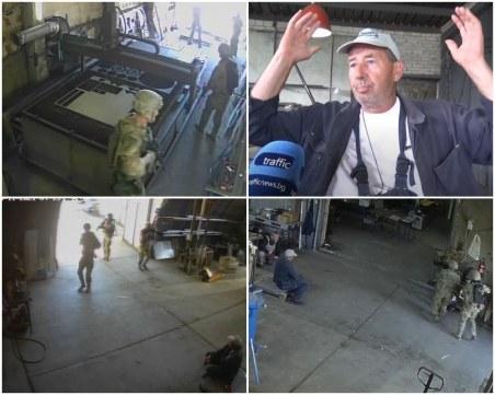 Командоси объркаха Чешнегирово с Ирак, влязоха с автомати в частна фабрика