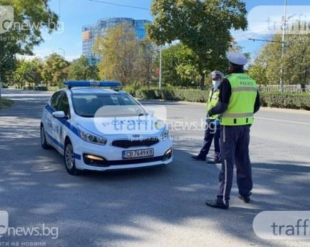 Пловдивчанин бяга от полицията, отказва тест за алкохол и наркотици