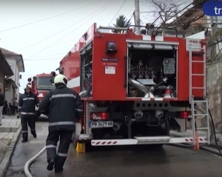 Пожар избухна в Асеновград! Има загинал