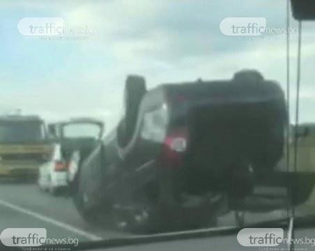 Кола се обърна по таван в Самоков