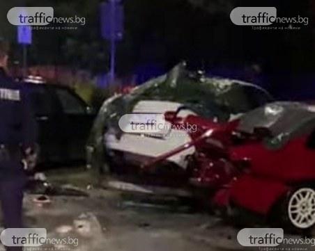 "Катастрофа на булевард ""Източен"