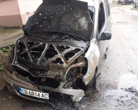Подпалиха автомобила на служител на ДАИ-Пазарджик