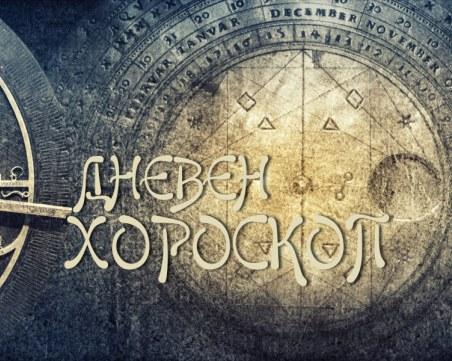 Хороскоп за 5 юни: Нови запознанства за Везните, спокойствие за Скорпионите