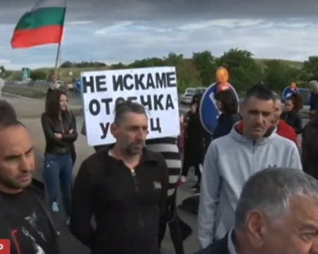 """Протест блокира АМ """"Марица"""""""