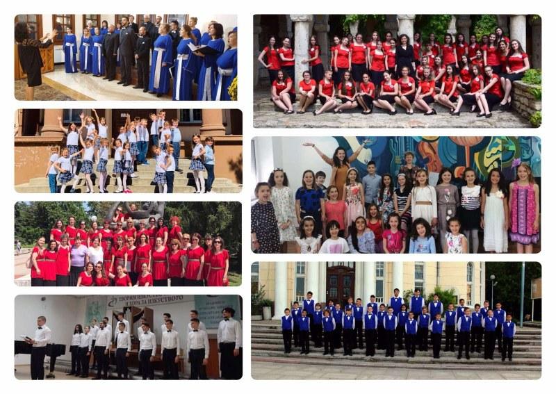 6 пловдивски хорови състава с уникален концерт на Бунарджика