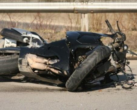 25-годишен мотоциклетист е в тежко състояние след катастрофа в хасковско село