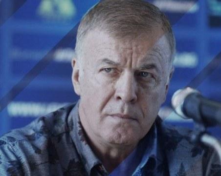 """Наско Сираков разкри как вървят преговорите с инвеститора в """"Левски"""""""