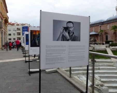 Опера Пловдив откри изложба