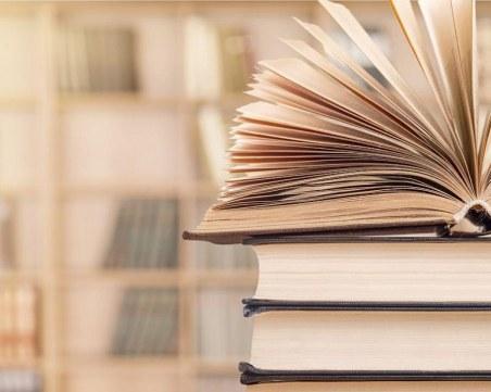 Разменят книги за смет в Пловдив
