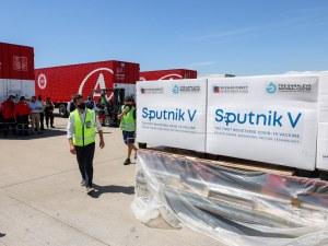 Започва производството на Спутник V в Сърбия