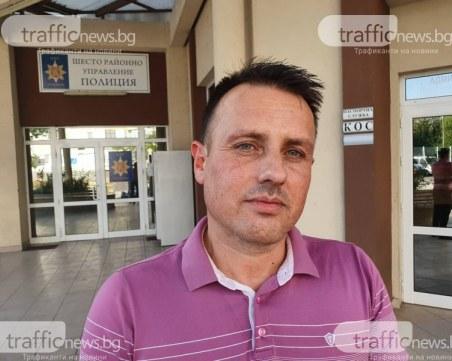 Рокадите в Пловдив продължават: Сменят началника на Шесто РУ