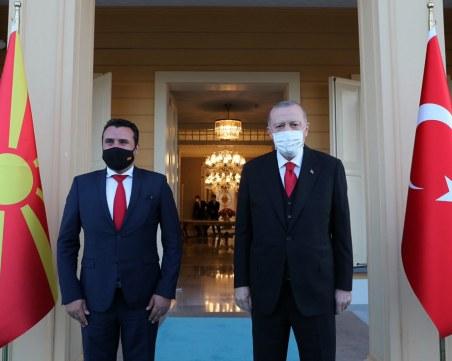 Турция дарява 30 000 ваксини на Северна Македония