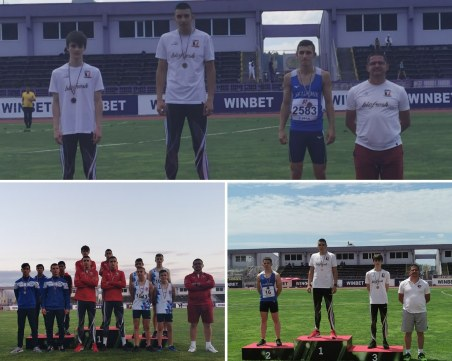 Младите пловдивски атлети с 11 титли от НШ до 16 години във Велико Търново