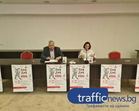67 събития и 59 издателства превръщат Пловдив столица на книгата