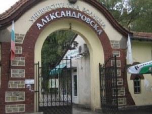 Агенцията по вписванията намери противоречие в заповедта на Кацаров за Александровска