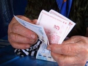 Средно 22 лв. ще е увеличението на пенсиите от 1 юли, но не за всички