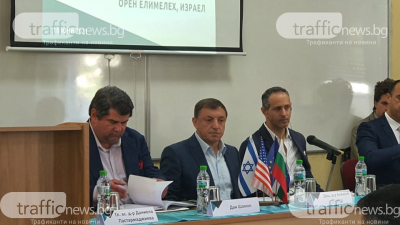 """Гуруто на Обама в Пловдив: Европол и Интерпол разследват санкционираните по """"Магнитски"""