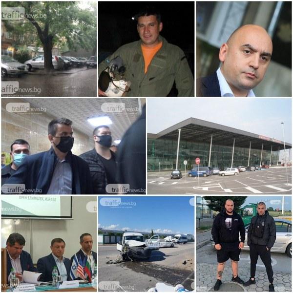 ОБЗОР: Отстраниха Самуил Хаджиев и Качака от МВР, обявиха летеца от Асеновград за загинал