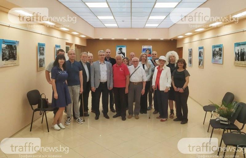 Пловдивският архив отбеляза Международния ден на архивите с изложба и раздаде годишните си грамоти
