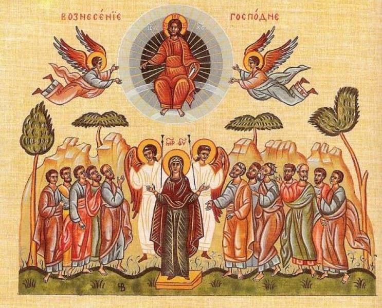 Православната църква отбелязва Възнесение Господне! Спасов ден е