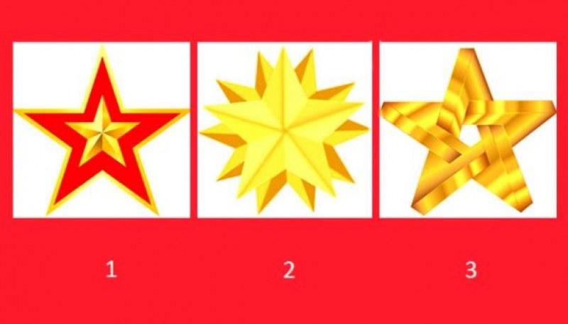 Тест: Изберете звезда и разберете дали мечтата ви ще се сбъдне