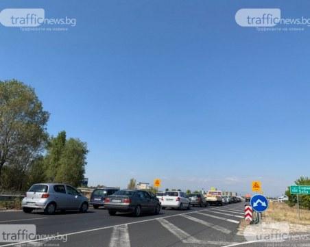 Катастрофа на пътя Пловдив-Карлово, кола се е забила в канавка