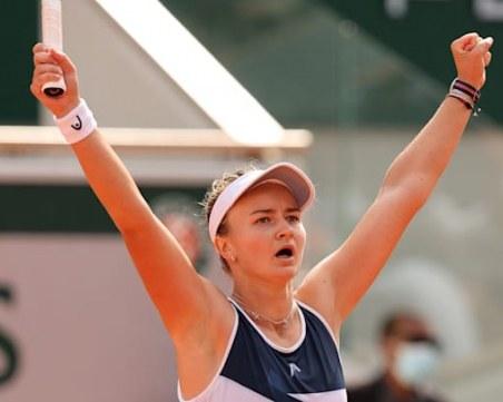 Крейчикова за първи път стана шампионка на Ролан Гарос