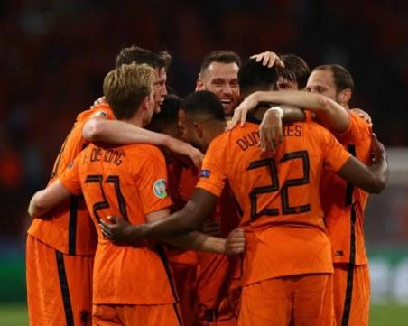 Нидерландия победи Украйна в голямо зрелище