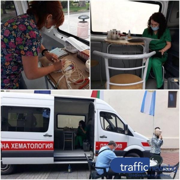 15 души дариха кръв за два часа в центъра на Пловдив