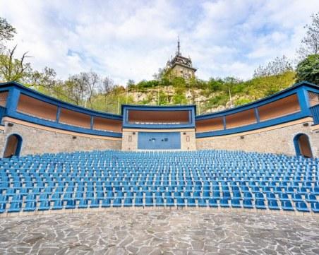 В Пловдив пристига КЕФФ`2021! Магията на седмото изкуство в уникален по рода си фестивал