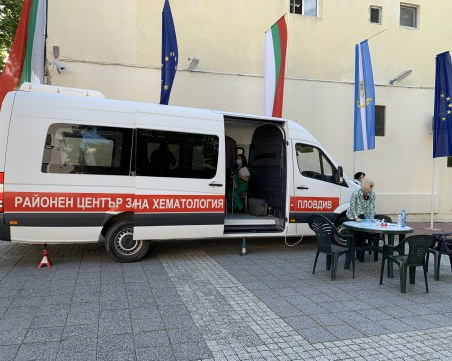 Пловдив има нужда от кръводарители, започна тридневна кампания