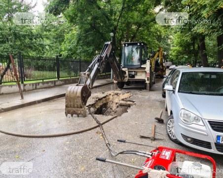 ВиК авария блокира улица в центъра на Пловдив