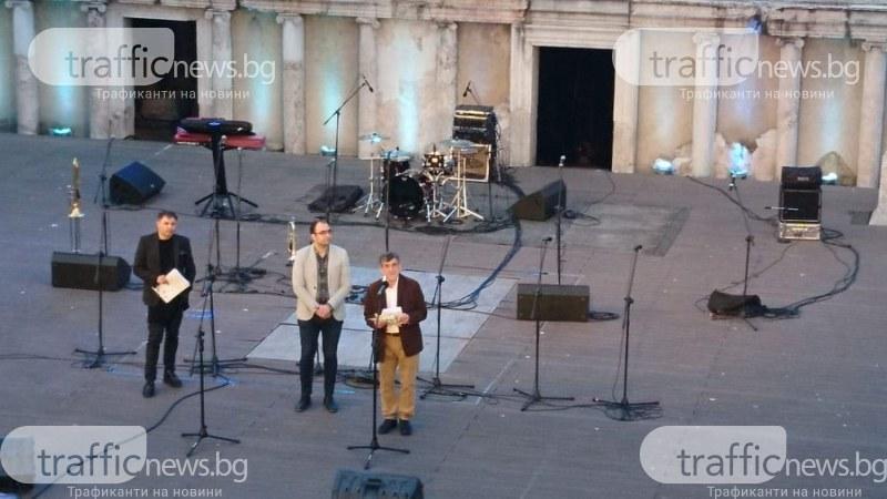 """Носителят на """"Орфеев венец"""" Георги Борисов: Пловдив е щастлив град"""