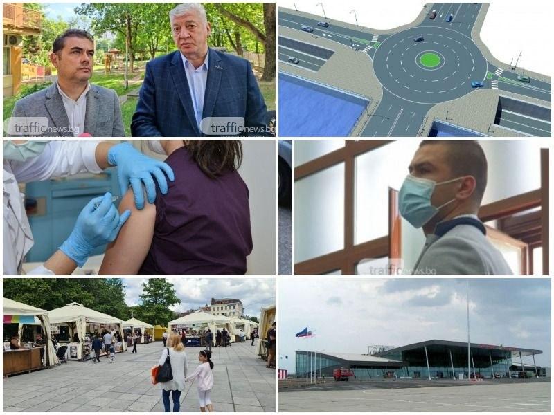 ОБЗОР: Зико настоява за пробива под Водната палата, пловдивчани все по-малко се ваксинират