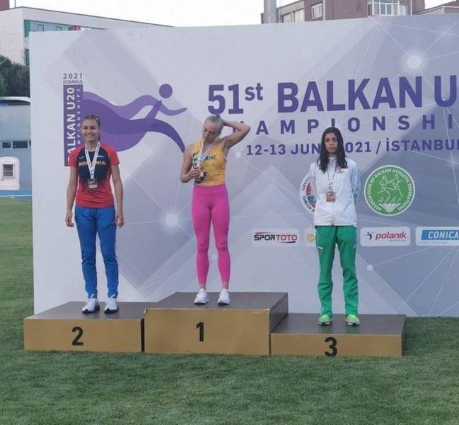 Пламена Миткова с бронз от Балканиадата в Истанбул