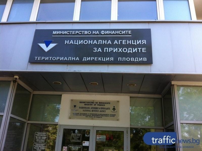 Пловдивският бизнес е получил над 11 милиона безвъзмездна помощ от НАП
