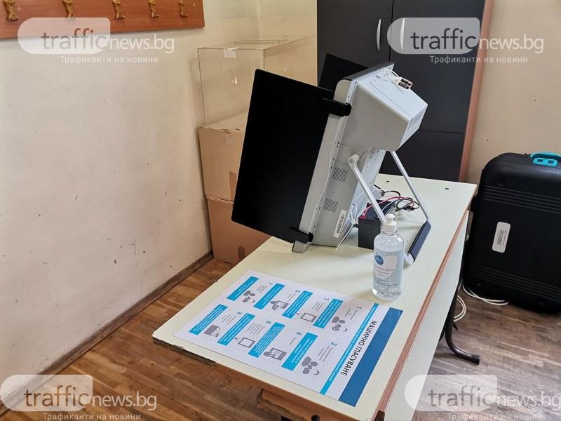 Продължават преговорите за машини за вота, 800 от тях могат да бъдат произведени в Тайван