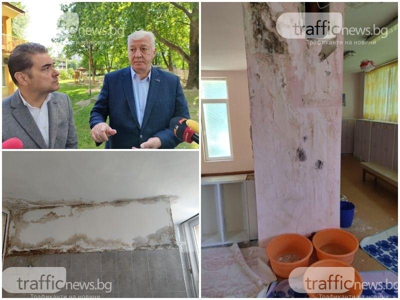 Ремонтират затворената от РЗИ детска градина в Пловдив, кметът с остри думи към съветници