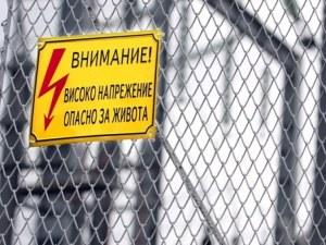 Мъж почина от волтова дъга при дърводобив в Родопите