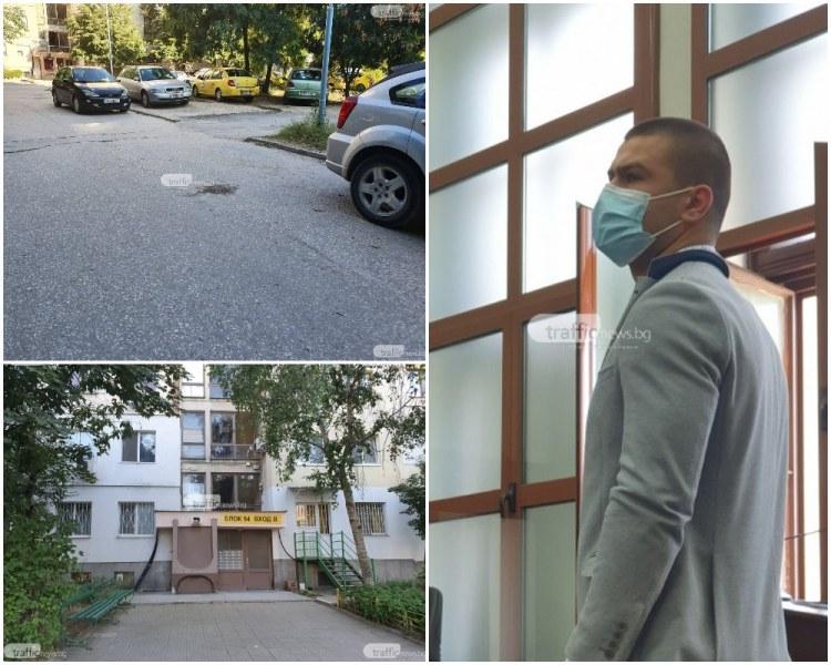 Условно наказание за Найденов - младши, премазал жена в Тракия