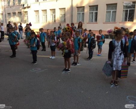 94% от първолаците в Пловдив са приети по първо желание