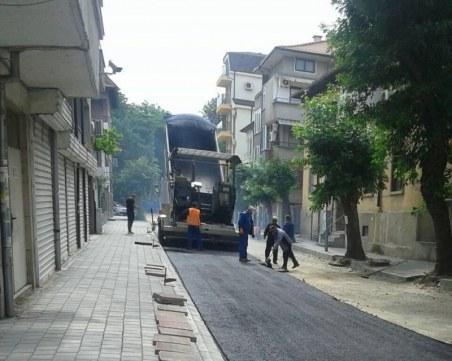 Асфалтират още 3 улици от Водния проект в Пловдив