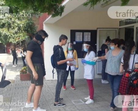 Близо 6 хиляди седмокласници на НВО в Пловдив, 20 деца под карантина пишат в изолирана стая