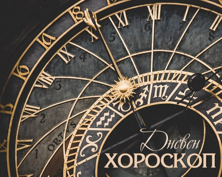 Хороскоп за 17 юни: Окончателен избор за Везните, емоции в любовен план за Скорпионите
